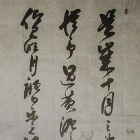 SILVER CALLIGRAPHY SCREEN MA19